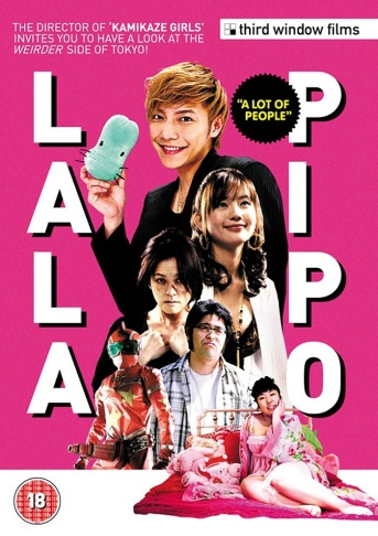 lalapipo2d