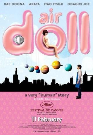 air_doll