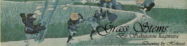 grasstems