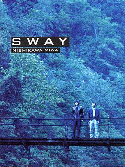must-see-foreign-films-sway