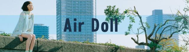Airdollbanner
