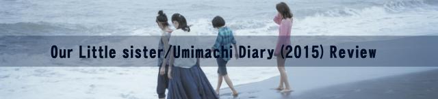 umimachiBanner