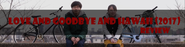 bannergoodbye.png