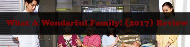 bannerwonderfulfamily