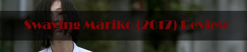 Bannermariko.png
