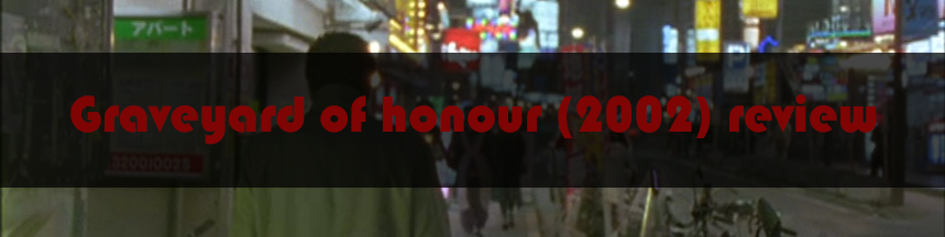 honourbanner.png