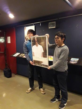 Tanaka Jun / Koji Segawa