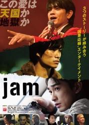 jam-sabu-p1