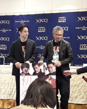Takashi Miike and Masataka Kubota