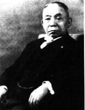Katsutaro Inabata