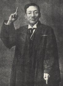 Koyo Komada