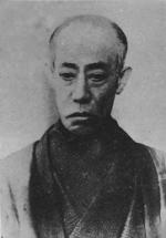 Ichikawa Danjuro IX
