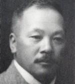 Shibata Tsunekichi