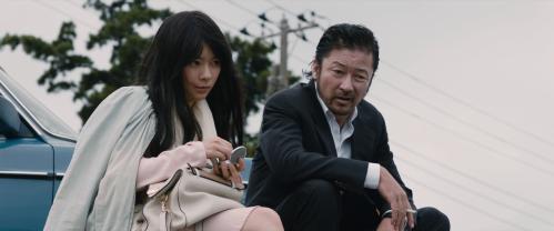 Kasane (2018) by Yuichi Sato.