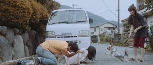 Beautiful Goodbye (2019) by Eiichi Imamura