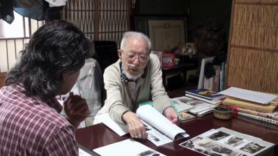 Blind Bombing, Filmed by a Bat (2019) by Kota Takeuchi