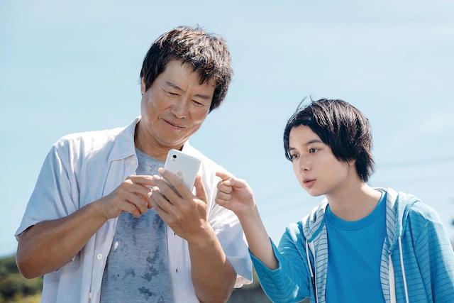 One Summer Story (2020) by Shuichi Okita