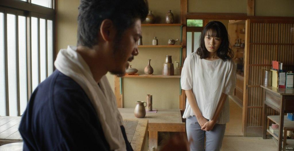 Haruka's Pottery (2020) by Naruhito Suetsugu
