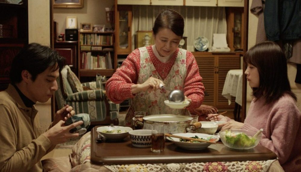 A Day-Off of Kasumi Arimura: After My Homecoming (2020) by Hirokazu Kore-eda