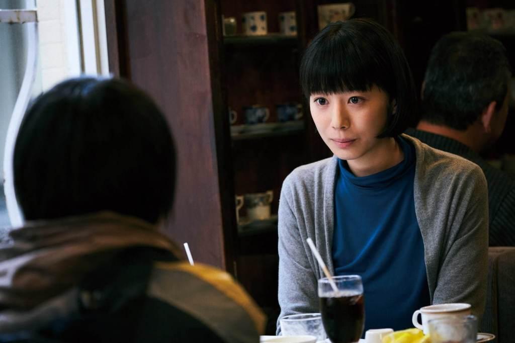 Mother (2020) by Tatsushi Ohmori