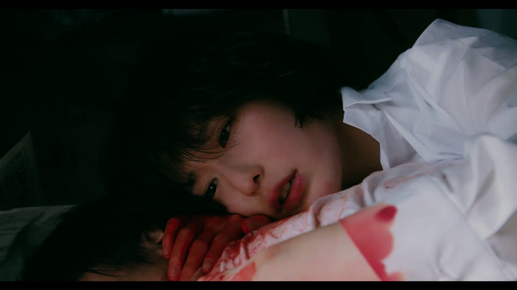 Red Post on Escher Street (2020) by Sion Sono.