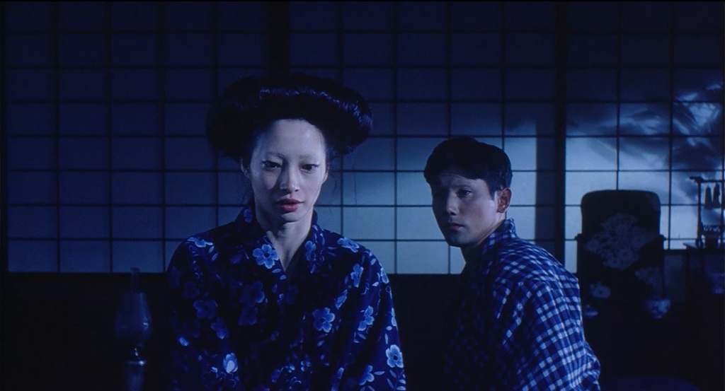 Gemini (1999) by Shin'ya Tsukamoto