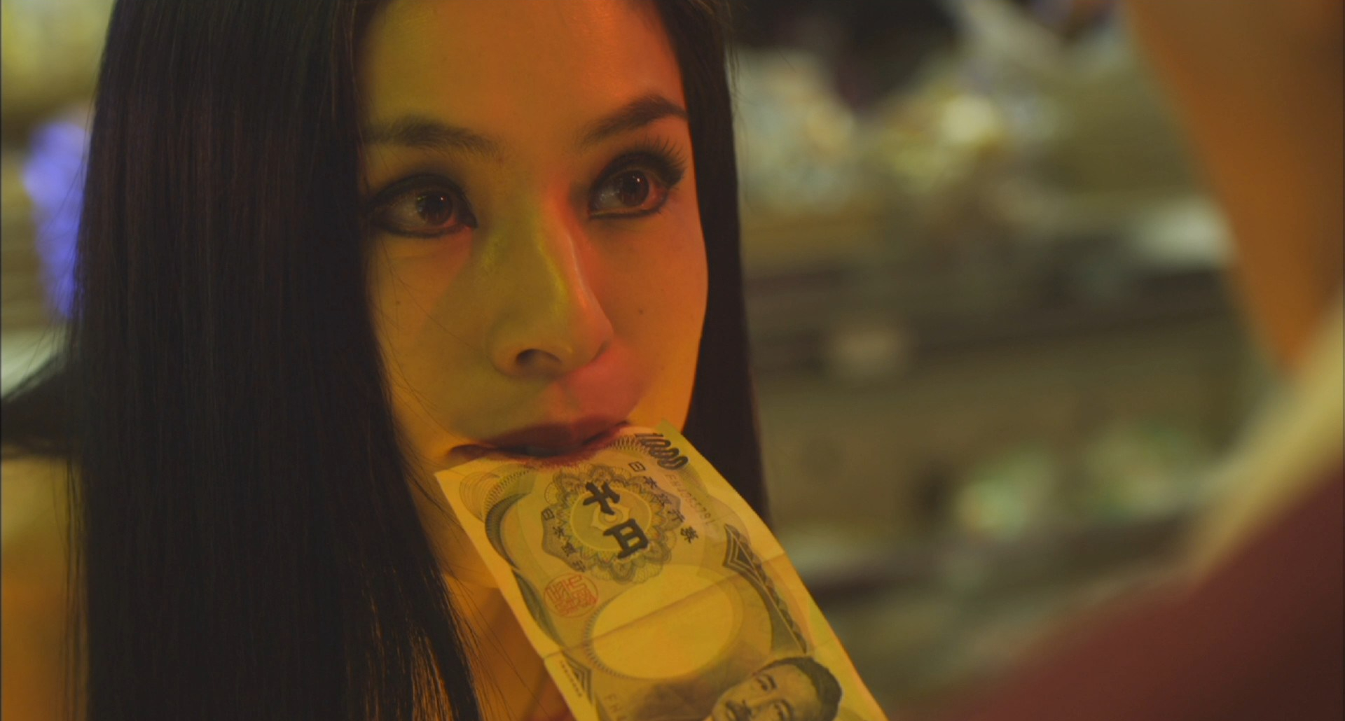 Guilty of Romance (2011) by Sion Sono
