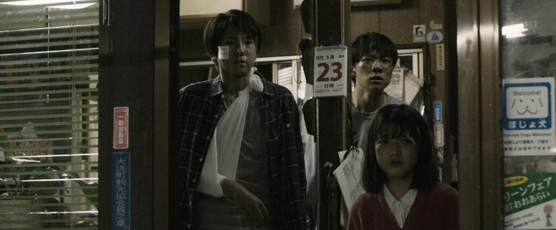 One Night (2019) by Kazuya Shiraishi