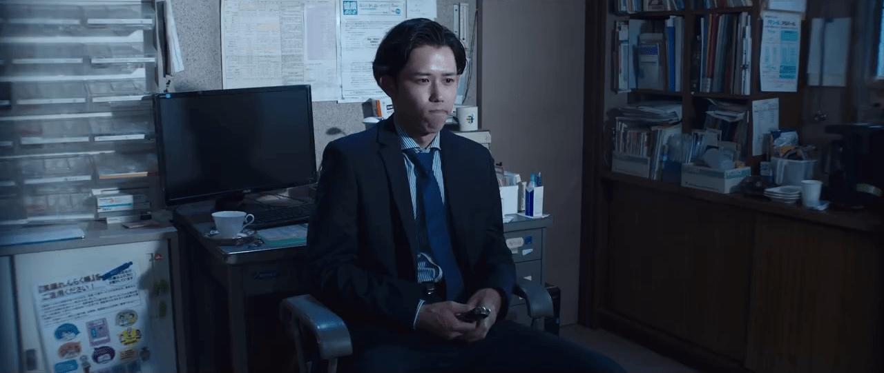 B/B (2020) by Kosuke Nakahama