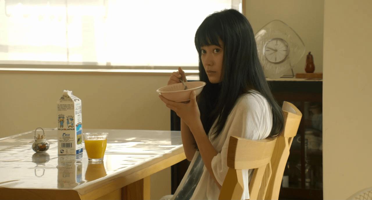 Sweet Bitter Candy (2021) by Yutaro Nakamura