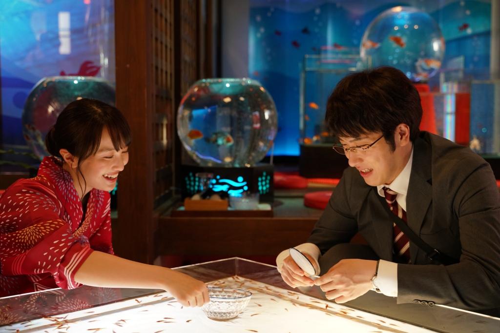 Love, Live, and Goldfish (2021) by Yukinori Makabe