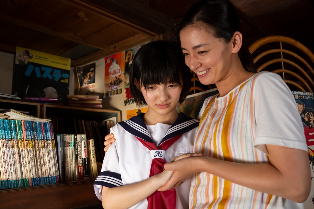 Stormy Family (2019) by Masahide Ichii