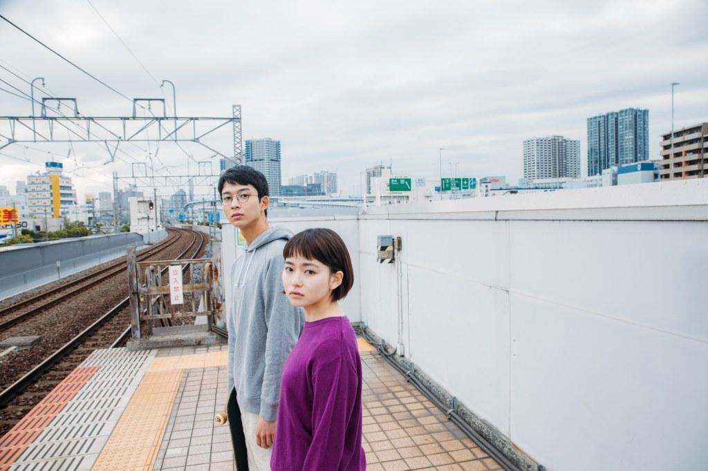 Georama Boy Panorama Girl (2020) by Natsuki Seta