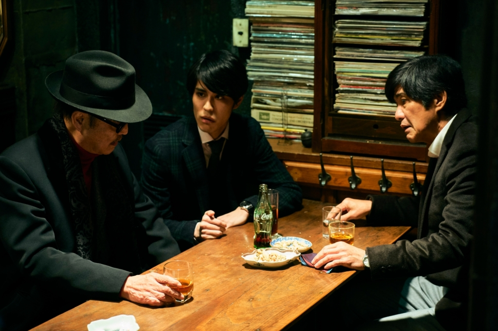 I Never Shot Anyone (2020) by Junji Sakamoto