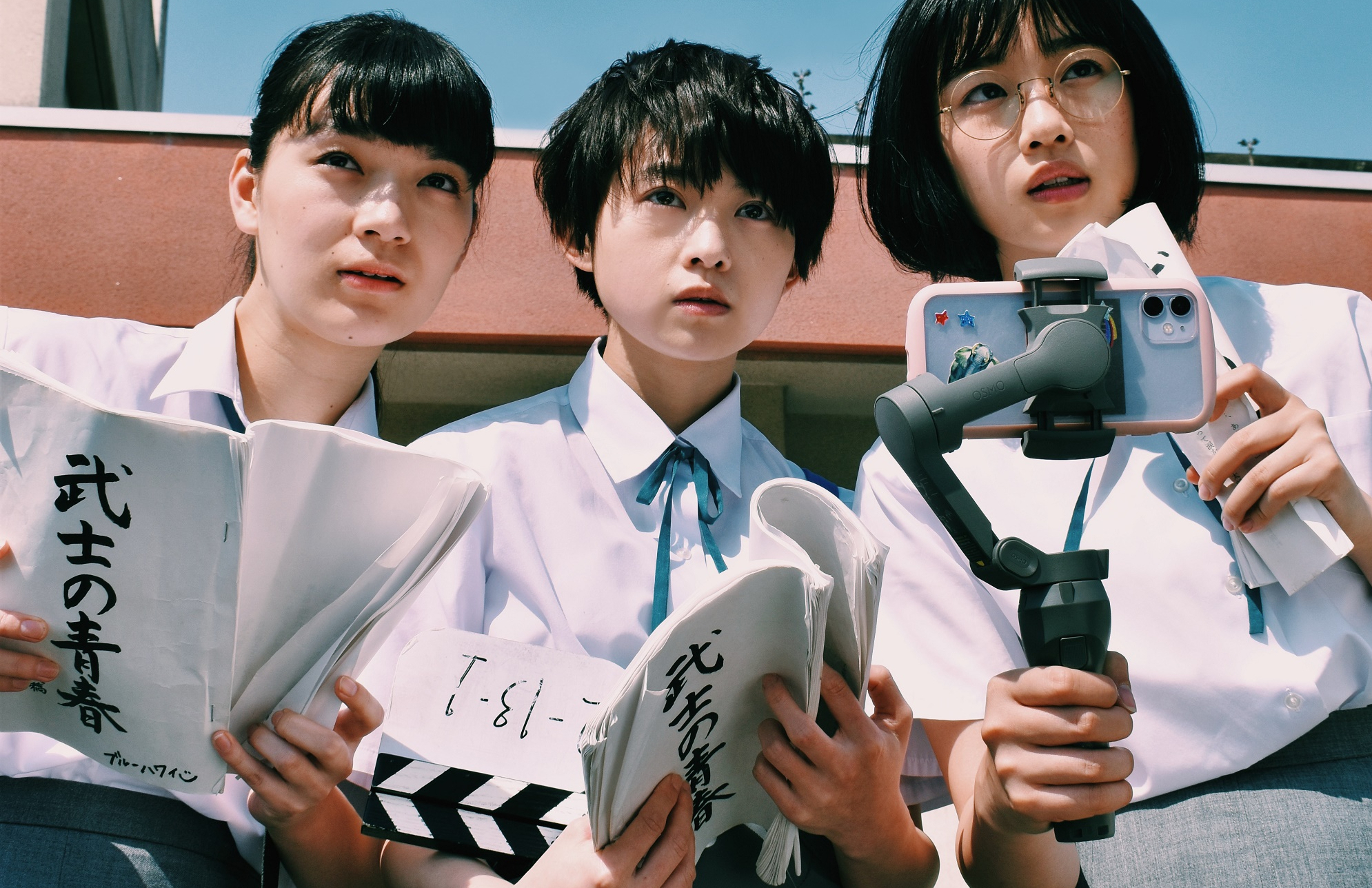 It's a Summer Film (2021) by Soushi Matsumoto