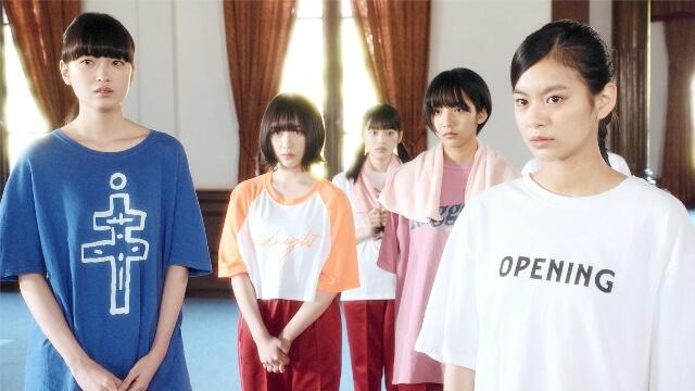 Between Us (2021) by Yasuo Akuaki